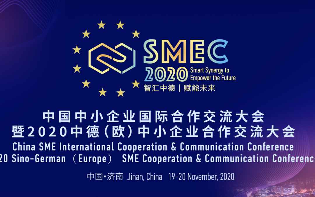 SEMC Conference for Small and Medium Enterprises Cooperation and Communication